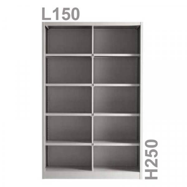 Armadi metallico alto 150x250