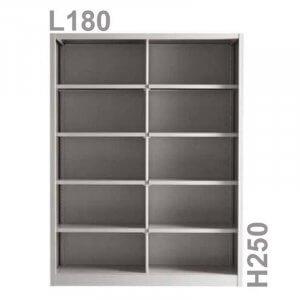 Armadi metallico alto 180x250